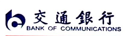 交通银行股份有限公司宁波小港支行 最新采购和商业信息