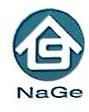 石家庄纳格商贸有限公司 最新采购和商业信息