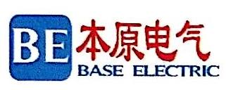 佛山市本原电气有限公司 最新采购和商业信息