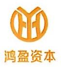 鸿盈资本管理股份有限公司 最新采购和商业信息