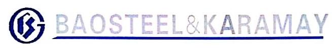 宝钢克拉玛依钢管有限公司 最新采购和商业信息