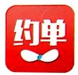 嘉泽无限(北京)网络科技有限公司 最新采购和商业信息