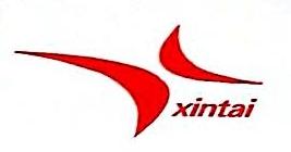 山东鑫泰物业管理有限公司 最新采购和商业信息
