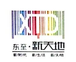 东至尧圣投资有限公司 最新采购和商业信息