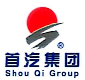 北京首汽(集团)股份有限公司 最新采购和商业信息