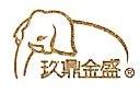 辽宁玖鼎金盛计算机技术有限公司 最新采购和商业信息