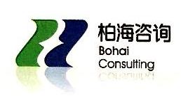 西安柏海企业管理咨询有限公司 最新采购和商业信息