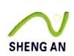东莞市盛安炉具设备有限公司 最新采购和商业信息
