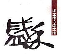 湖南盛禾文化传媒有限公司 最新采购和商业信息