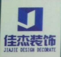 绍兴市佳杰装饰设计工程有限公司 最新采购和商业信息