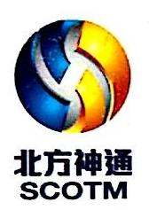 北方神通(北京)通信技术有限公司 最新采购和商业信息