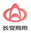 宁波市祥安汽车营销服务有限公司 最新采购和商业信息