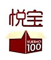石家庄悦宝国际贸易有限公司 最新采购和商业信息