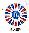 广东润玖实业有限公司 最新采购和商业信息