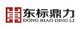 北京锦泉九鼎投资管理有限公司 最新采购和商业信息