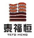 北京嘉瑞通商业经营管理有限公司 最新采购和商业信息