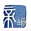 帝垣(上海)企业顾问有限公司