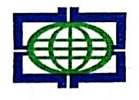 北京中色物探有限公司 最新采购和商业信息