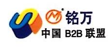 北京铭万智达科技有限公司保定分公司