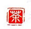 武夷山懋祺茶业有限公司 最新采购和商业信息