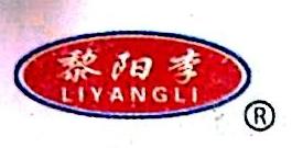 鹤壁市黎阳李医疗器械有限公司 最新采购和商业信息