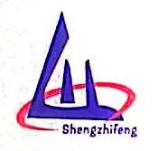 河南晟之峰电子工程有限公司