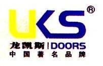 江西龙凯斯门业有限公司 最新采购和商业信息