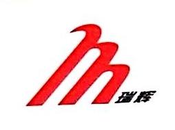 惠州市瑞辉文化传播有限公司 最新采购和商业信息