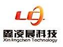 沈阳鑫凌晨科技有限公司 最新采购和商业信息