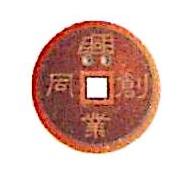 广州同创物流有限公司 最新采购和商业信息