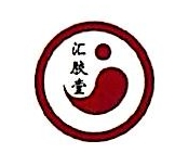 北京汇胶堂健康管理有限公司 最新采购和商业信息