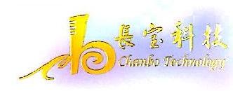 泸州长宝科技信息有限公司 最新采购和商业信息