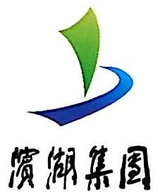 合肥市包河区滨投小额贷款股份有限公司 最新采购和商业信息