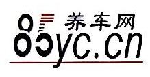 南京邦程汽车服务有限公司 最新采购和商业信息
