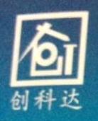 深圳市创科达精密机电有限公司 最新采购和商业信息