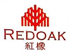 广州红橡房地产咨询有限公司