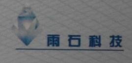 包头市雨石网络科技有限责任公司 最新采购和商业信息