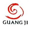上海广济商贸发展有限公司 最新采购和商业信息
