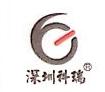 赣州锟鹏科技有限公司 最新采购和商业信息
