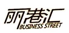 领峪资产管理(北京)有限公司 最新采购和商业信息