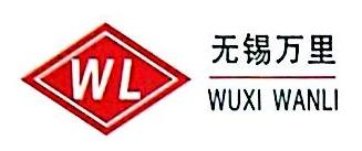 西安万里轨道环保设备有限公司 最新采购和商业信息