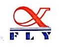 广州市飞翔服装有限公司 最新采购和商业信息