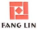 浙江方林集团有限公司 最新采购和商业信息