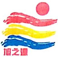 雄县江源色母粒制造有限公司