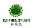 湖北开晟源节能环保科技有限公司 最新采购和商业信息