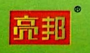 东莞市德邦化工有限公司 最新采购和商业信息