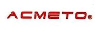 深圳市展誉传感器科技有限公司 最新采购和商业信息