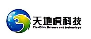 深圳市天地虎科技有限公司 最新采购和商业信息