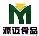杭州晟润食品有限公司 最新采购和商业信息