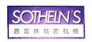 苏州苏富林精密机械有限公司 最新采购和商业信息
